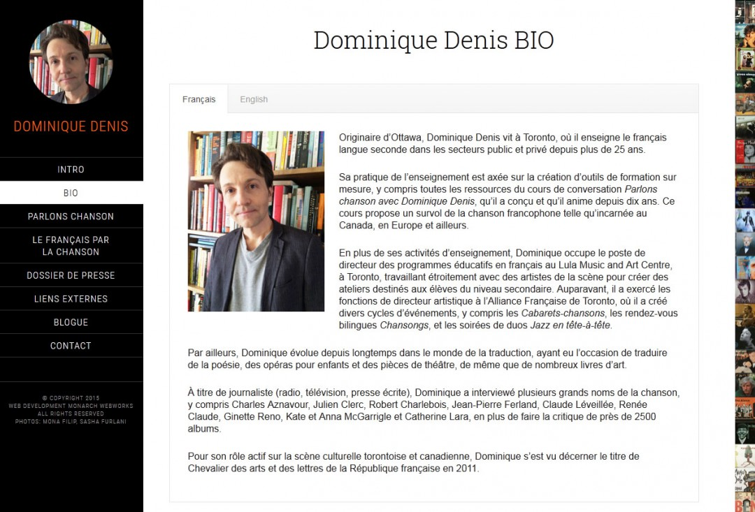 Dominique Denis